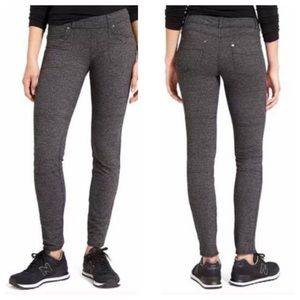 Athleta | Bettona Jegging Hiking Pant